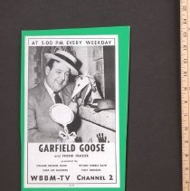 Image of AR_00142 - WBBM-TV ad for Garfield Goose