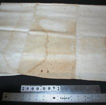 Image of Towel - Unknown