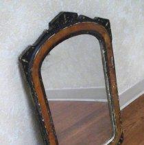 Image of Mirror, Wall - Mirror