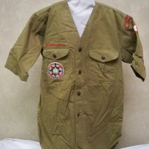 Image of Uniform, Organizational - Boy Scout uniform shirt
