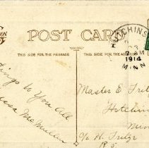 Image of Christmas card, reverse