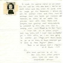 Image of A letter from a missionary to Hong Kong, page 2