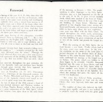 Image of Foreword - United Pentecostal Church