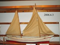 "Image of Model boat Bugeye Ketch - ""Island Bird"""