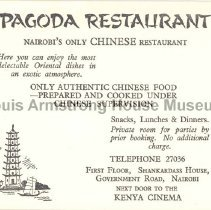 "Image of 1987.10.49 Pagoda Restaurant, ""Nairobi's Only Chinese Restaurant"""