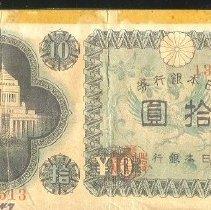 Image of 1947.009.00001 - Money, Paper