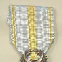 Image of 1962.017.00027 - Medal