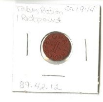 Image of 1989.042.00012 - Token, Ration