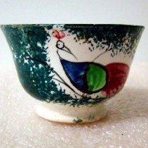 Image of 1961.071.002ab - Bowl, Tea