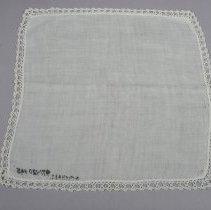 Image of 1971.120.145 - Handkerchief