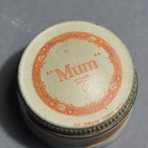 Image of Jar, Cosmetic