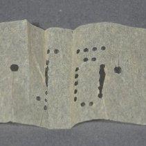 Image of Pattern