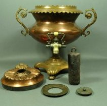 Image of Urn, Tea (all pieces)