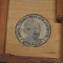 Image of Printed label shows Mahatma Gandhi