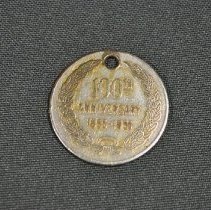 Image of 100th Anniversary text side