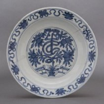 Image of R1992.10.87 - Dish