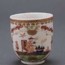 Image of 2010.25 - Cup, Coffee