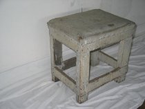 Image of 1995.01.07 - Stool