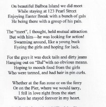 Image of Memories of Balboa Island 1950 - 2014.29.25
