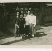 Image of 1121-100_1759 - Unidentified Group, Korea