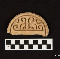 Image of 200/1220 - Stamp
