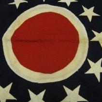 Image of Reverse bullseye detail