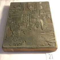 Image of National Woman's Party Printing Block Collection - 1913.132