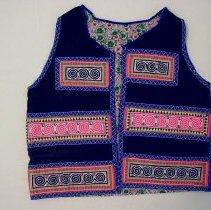 Image of Zoua Yang, Money Vest, 1954, Hmong, Cotton