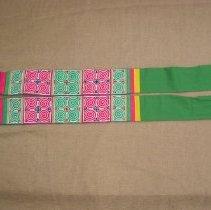 Image of Xia Thao, Sash, 1988, Cotton weaving