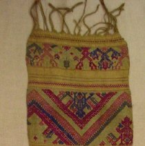 Image of Artist unknown, Pha Biang - Shawl, Hmong, Cotton