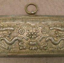 Image of Artist unknown, Tibetan belt ornament, Silver