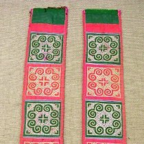 Image of Artist unknown, Embroidered Sash, White Hmong