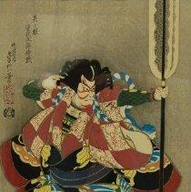 Image of Hasegawa Sadanobu III,Yanone: The Kabuki Actor Soga Goru Tokimune,1950,Wood