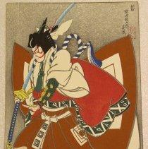 Image of Hasegawa Sadanobu III,Yanone:The Kabuki Actor Kagemasa,1950,Woodblock,17x11