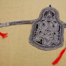 Image of Artist unknown,Child's apron,1980s, Huangping County/Guizhou Province/China
