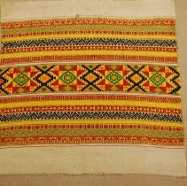 Image of Artist unknown, Wedding Cloth, early 20thcent, Silk/Cotton