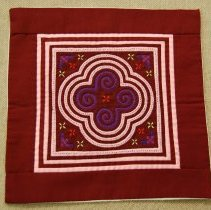 Image of Artist unknown, Handkerchief, ca 1980's, Cotton