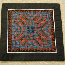 Image of Pa Song, Decorative cloth, ca 1980's, Cotton
