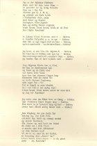 Image of Sangteksten fortsat . Continuiation of the lyrics