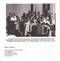 Image of 2003 Jul pg.6