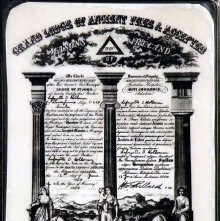 Image of Certificate: Master Mason. Irish Masonic Constitution, 20th century