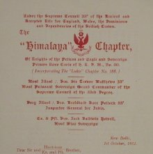 Image of Himalaya Chapter Rose Croix summons to attend, Lafayette Oscar. 1951