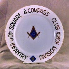 Image of Infantry Division Korea Club Plate