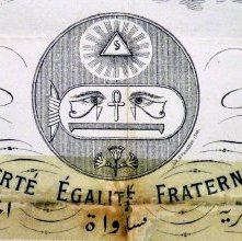 Image of Seal from Port Said Lodge, Grand Lodge of Egypt, (defunct) 1904