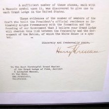 Image of Truman Letter