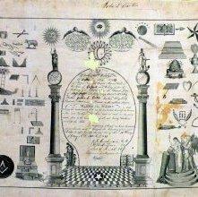 Image of Masonic Certificate, Master Mason; Mississippi, 1850