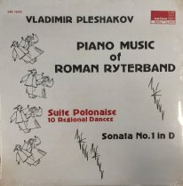 """Image of 12"""" LP """"Piano Music of Roman Ryterband"""" by Vladimir Pleshadkov.   We do not have a digital copy of this recording. For research only. No permission to duplicate. - 204-072"""