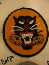 Image of 1975.034.020 - Patch, Military