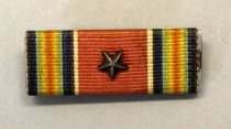 Image of 1988.018.005 - Ribbon, Service