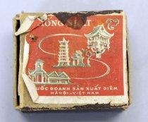 Image of 2010.074.008 - Matchbox